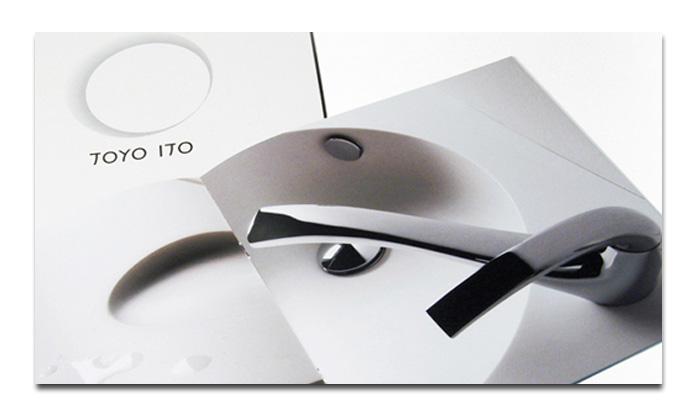 Urbs Disseny i Comunicació » Toyo Ito